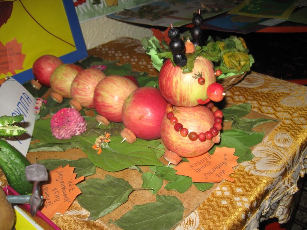 Золотая осень поделки своими руками в детский сад фото 887